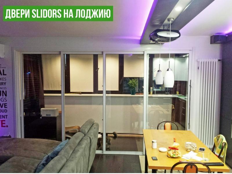 Раздвижные двери слайдорс на лоджию(раздвижная перегородка)