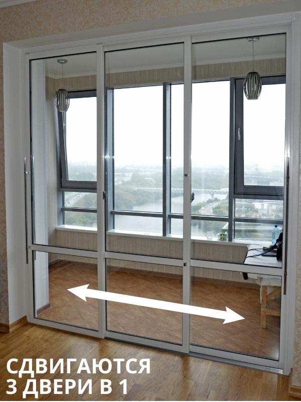 Раздвижные двери слайдорс на утепленную лоджию